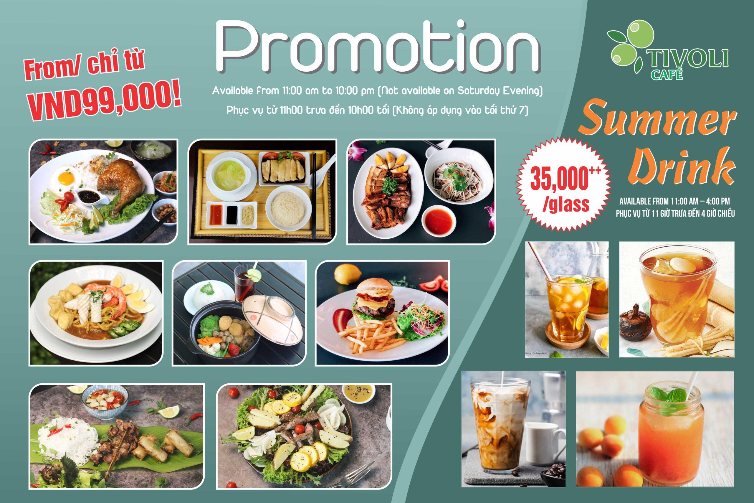 Tivoli Promotion
